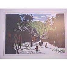 Kiyoshi Saito: Summer in Aizu - Japanese Art Open Database