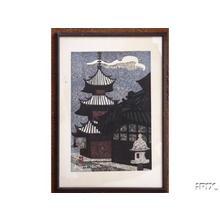 Kiyoshi Saito: Temple - Japanese Art Open Database