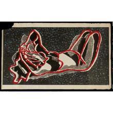 Kiyoshi Saito: Unknown, Nude - Japanese Art Open Database