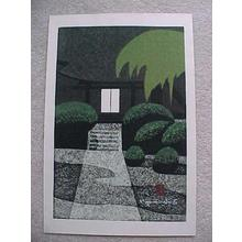 Kiyoshi Saito: Unknown, garden and path - Japanese Art Open Database