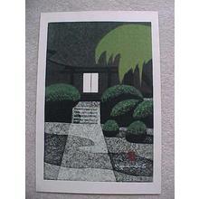 Kiyoshi Saito: Unknown, garden and path - Japanese Art Open Database