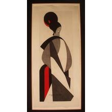 Kiyoshi Saito: Woman - Bunraku 2 - Japanese Art Open Database