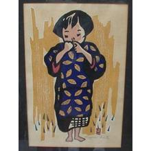 Kiyoshi Saito: child - Japanese Art Open Database