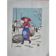Kiyoshi Saito: Fisher Woman — 漁村の女 - Japanese Art Open Database