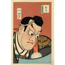 Torii Kotondo: Actor in the role of Benkei - Japanese Art Open Database