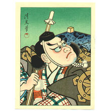 鳥居言人: Kabuki actor in the role of Benkei - Japanese Art Open Database