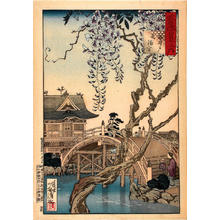 Kobayashi Kiyochika: Tenmagu shrine at Kameido - Japanese Art Open Database