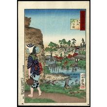 小林清親: Tsugi Bridge of Mama in Shimousa - Japanese Art Open Database