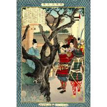 小林清親: A group Samourai warriors received by a dignatory - Japanese Art Open Database