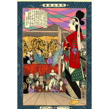 Kobayashi Kiyochika: Hideyoshi's adopted son Toyotomi Hideyasu performing on a stage - Japanese Art Open Database