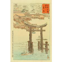小林清親: Itsukushima — 厳島 - Japanese Art Open Database