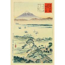 Kobayashi Kiyochika: Kiyomigata - Japanese Art Open Database