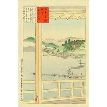 小林清親: Lake Chuzenji, Nikko - Japanese Art Open Database