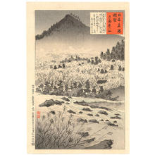 小林清親: Okunotani at Tsukigase - Japanese Art Open Database