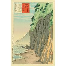 Kobayashi Kiyochika: Oyashirazu Beach - Japanese Art Open Database