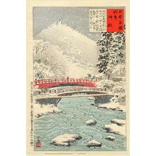 小林清親: Sacred Bridge — 神橋 - Japanese Art Open Database