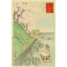小林清親: Sumida River - Japanese Art Open Database