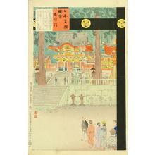 小林清親: Yomei Gate - Japanese Art Open Database