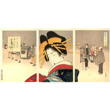 小林清親: Image from the Tempo era - Japanese Art Open Database