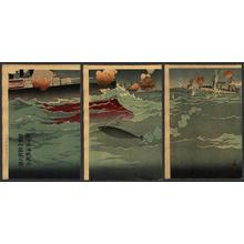 小林清親: A direct torpedo hit on a Russian ship at the great naval battle of Port Arthur - Japanese Art Open Database