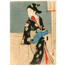 小林清親: Black Kimono - Japanese Art Open Database
