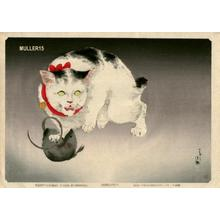 Kobayashi Kiyochika: Cat and Mouse - Japanese Art Open Database
