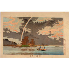 Kobayashi Kiyochika: Evening View of Hashiba — 橋場の夕暮 - Japanese Art Open Database