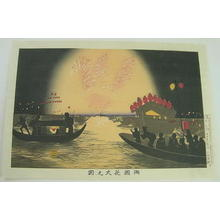 小林清親: Firework Show at Ryogoku — 両国花火之図 - Japanese Art Open Database