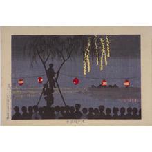小林清親: Fireworks at Ikenohata (Shinobazu Pond) — 池の端花火 - Japanese Art Open Database