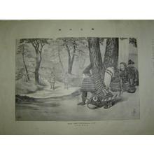 Kobayashi Kiyochika: Lord Kusunoki Masashige - Japanese Art Open Database