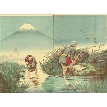小林清親: Mount Fuji at sunset on the lake in Suruga Province — Sunshu mizuumi nichibotsu no Fuji - Japanese Art Open Database