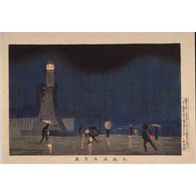 Kobayashi Kiyochika: Night in May at Kudanzaka Hill — 九段坂五月夜 - Japanese Art Open Database
