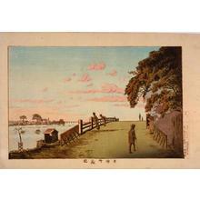 小林清親: Okurabashi Bridge in Honjo — 本所御蔵橋 - Japanese Art Open Database