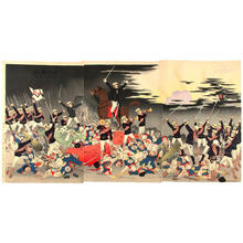 小林清親: Our Japan live for 10000 years- Victory at Pjong-Jang — Nippon banzai- Heijo no gaika - Japanese Art Open Database