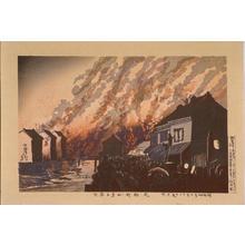 小林清親: Outbreak of the Fire Viewed from Hisamatsucho — 久松町ニ而見る出火 明治十四年二月十一日夜出火 - Japanese Art Open Database