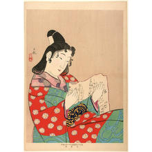Kobayashi Kiyochika: Portrait of a beauty reading a letter - Japanese Art Open Database