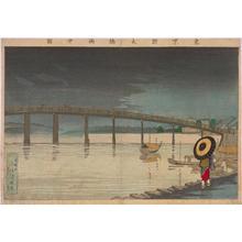 小林清親: Rain at Shin Ohashi Bridge, Tokyo — 東京新大橋雨中図 - Japanese Art Open Database