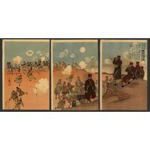 小林清親: Regimental commander of the 1st Imperial guards Artillery - Kumamoto Masaji - Japanese Art Open Database
