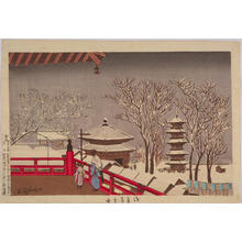 Kobayashi Kiyochika: Sensoji Temple in the Snow — 浅草寺雪中 - Japanese Art Open Database