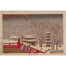 小林清親: Sensoji Temple in the Snow — 浅草寺雪中 - Japanese Art Open Database