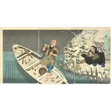 Kobayashi Kiyochika: Sogo at the ferry landing- Sogoro - Japanese Art Open Database