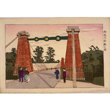 Kobayashi Kiyochika: Suspension Bridge at the Imperial Palace — 御城内釣橋之図 - Japanese Art Open Database