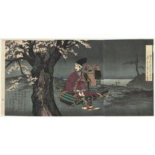 小林清親: Taira no Tadanori - Japanese Art Open Database