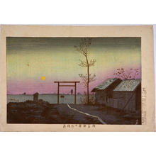 Kobayashi Kiyochika: Taro Inari Shrine at the Asakusa Ricefields — 浅草田甫太郎稲荷 - Japanese Art Open Database
