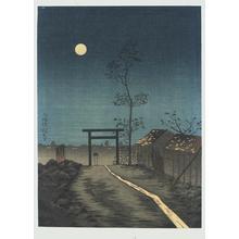小林清親: Taro-inari Shrine at Asakusa - Japanese Art Open Database