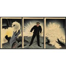 Kobayashi Kiyochika: The Heroic Commander Hiroshi - Japanese Art Open Database