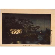 小林清親: The Koromogawa River near Tennoji Temple — 天王寺下衣川 - Japanese Art Open Database