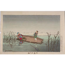 小林清親: The Sea in the Morning at Omori — 大森朝乃海 - Japanese Art Open Database