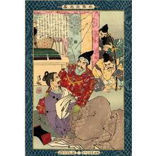 小林清親: The dying Saito Tsuginobu - Japanese Art Open Database