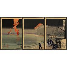 小林清親: The great Japanese Navy celebrates a victory over the Russian Navy - Banzai - Japanese Art Open Database